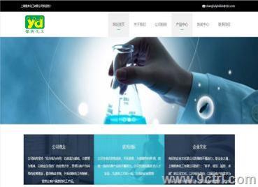 济南网站建设案例