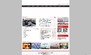 济南钢集团官网